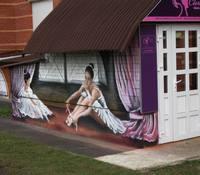 креативный рисунок на стене